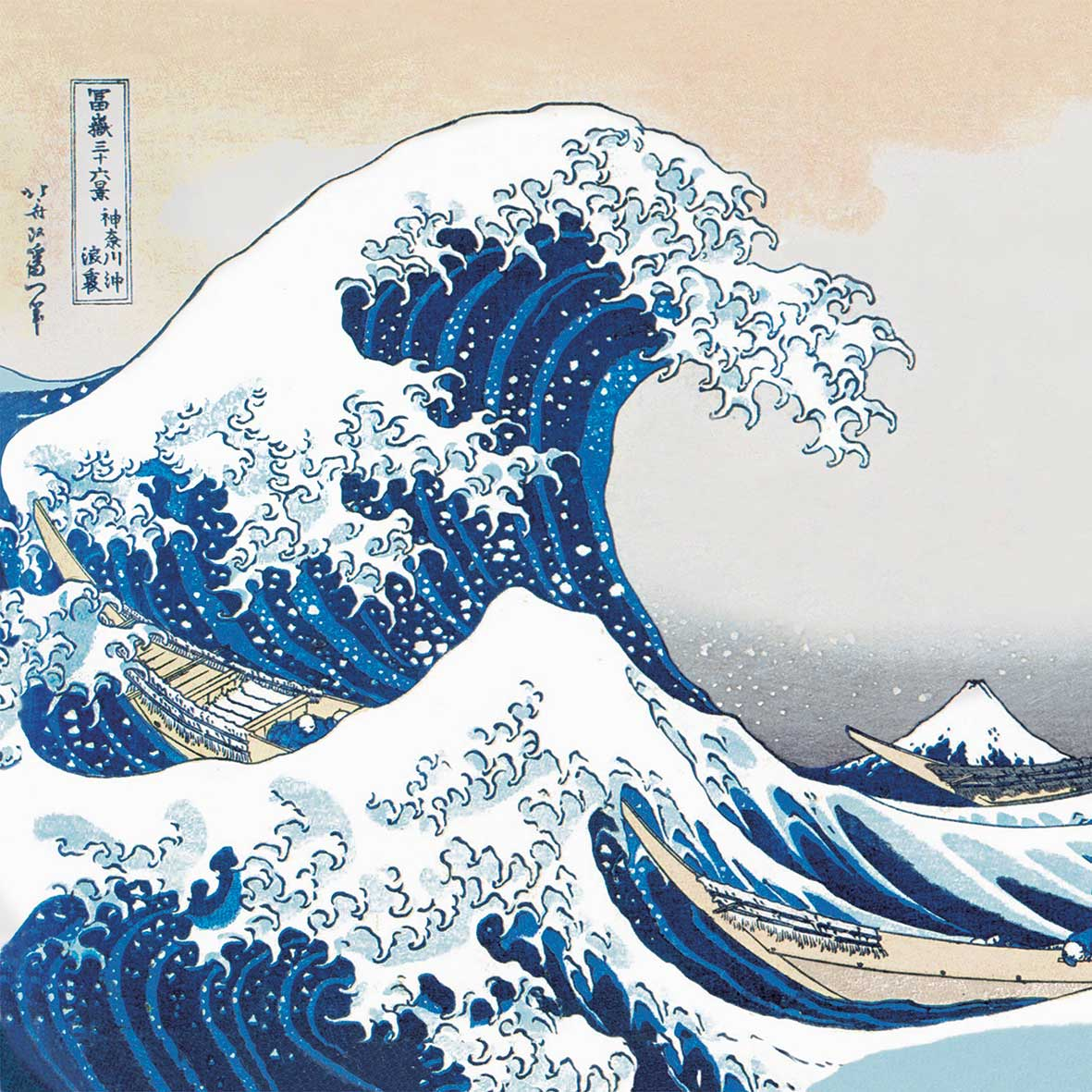 The Great Wave Napkin 25x25